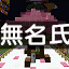 Minecraft Server icon for AnonymousPremiumServer